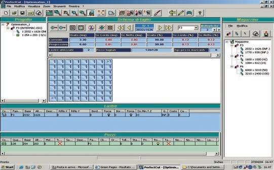 Новая программа оптимизации (IEdit)