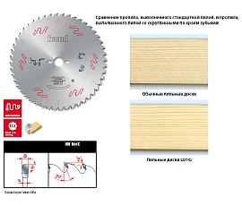 Дисковые пилы для продольного пиления массивной древесины