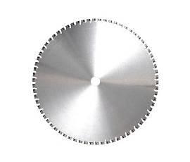 Дисковые пилы с алмазным сегментом